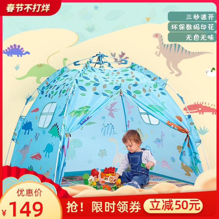 儿童帐篷游戏屋室内外女孩公主床上宝宝秘密基地小房子男孩玩具屋