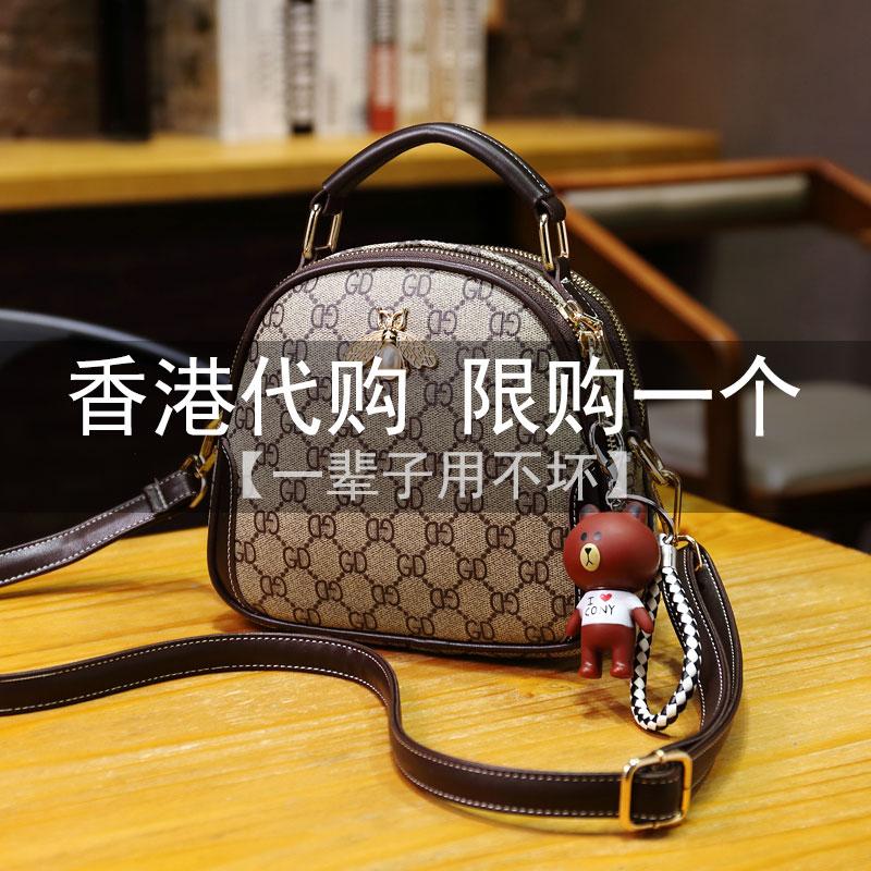 香港代购2019新款小ck女包包斜跨印花潮流前卫时尚高级感限定洋气