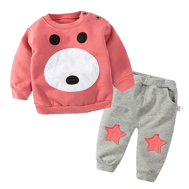 Одежда для младенцев Артикул 547563212951