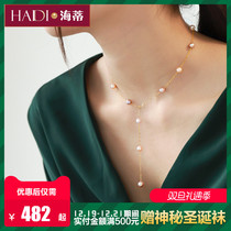 Heidi Jewelry Light color starry star 6-7mm freshwater Pearl necklace A more 18K Golden woman authentic