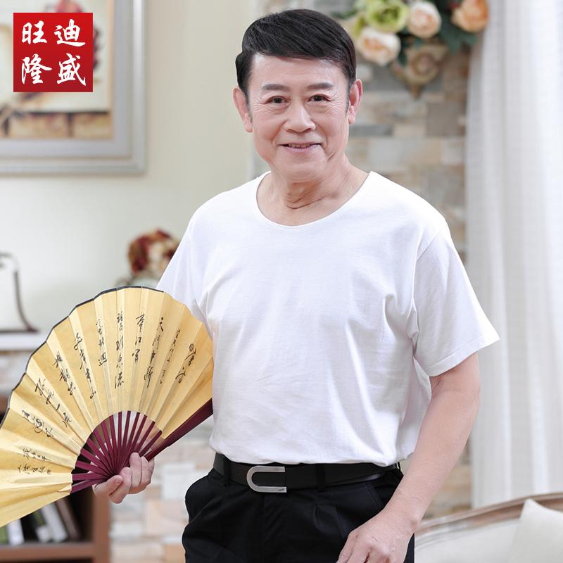 中老年人夏季男士纯棉短袖T恤爷爷白汗衫圆领半袖爸爸夏装老头衫