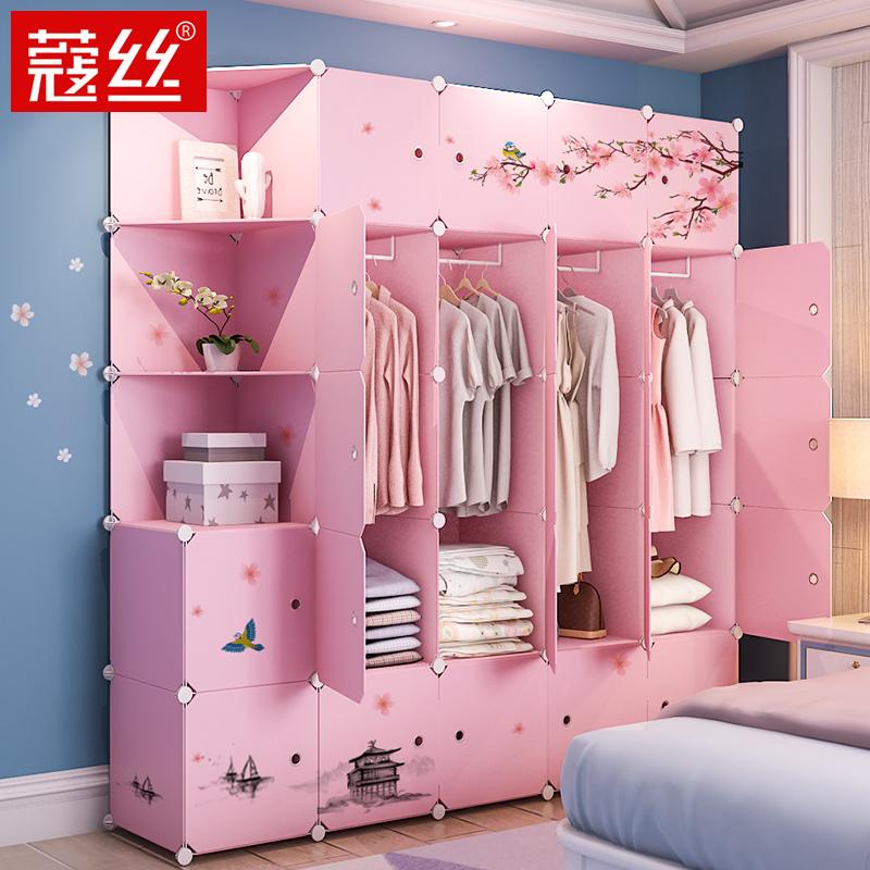 简易衣柜子收纳组装布艺租房可拆卸经济型塑料仿实木儿童挂布衣橱