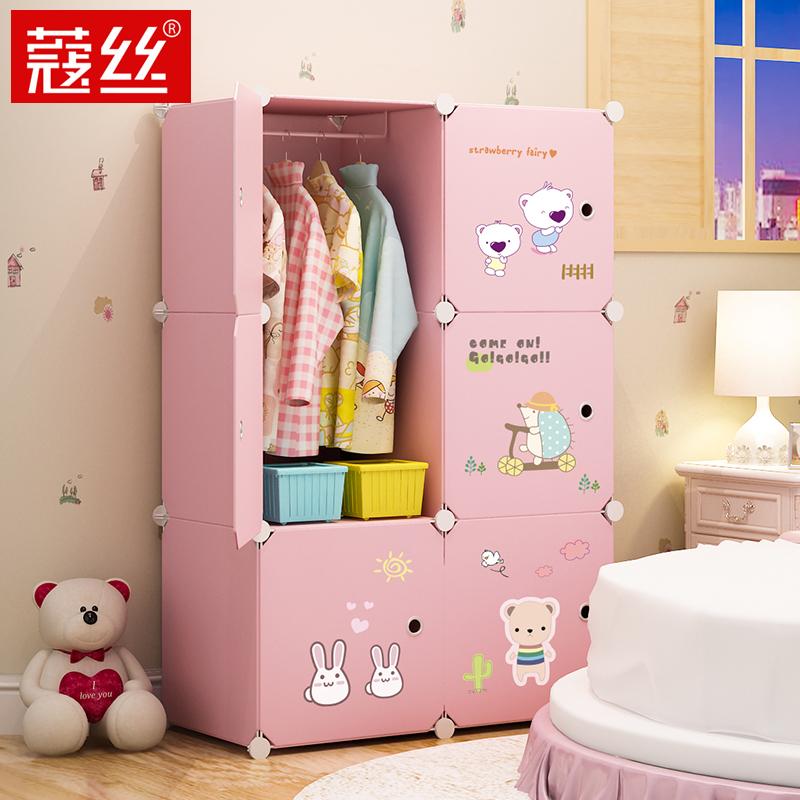 Кардамон провод ребенок гардероб ребенок ребенок ребенок гардероб сборка легко сочетание хранение небольшой шкаф хранение шкаф