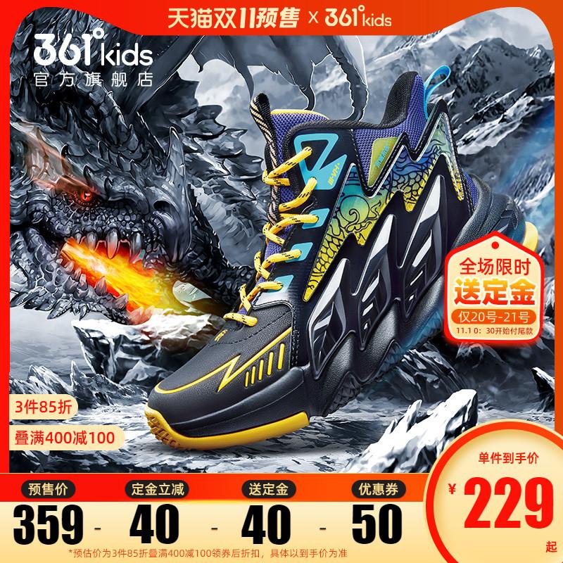 361度童鞋龙鳞3代儿童篮球鞋2021年冬季新款防滑中大童男童运动鞋