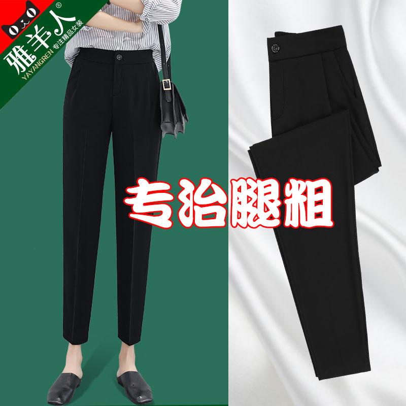 哈伦裤宽松直筒西装休闲高腰九分显瘦黑色西裤春秋季款萝卜女裤子