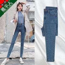 加绒牛仔裤女裤2019秋冬季新款紧身显瘦黑色加厚外穿高腰铅笔小脚