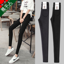 Bottom pants for women wearing spring and autumn 2019 new slim black tightly-fitting nine-minute small feet high waist magic small black pants