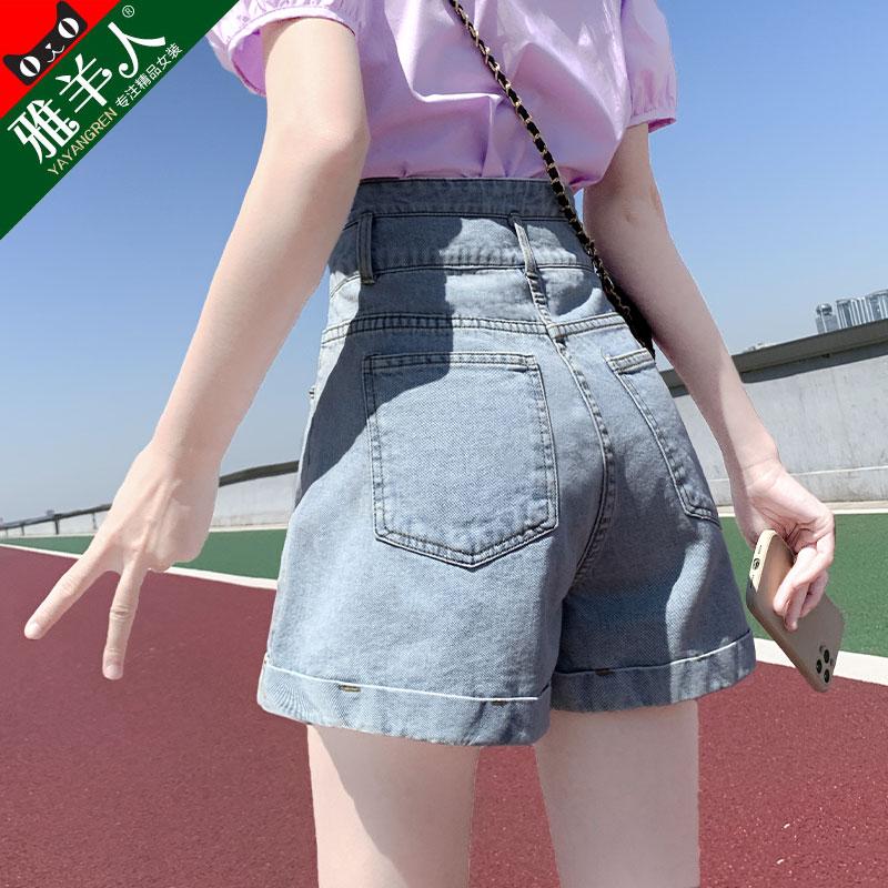 高腰软牛仔短裤女夏季薄款小个子宽松显瘦网红阔腿a字辣妹超热裤