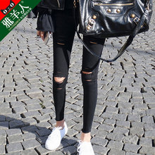 Bottom pants and pants 2019 new style holes show thin black tightness 9 minutes summer feet wear thin spring and Autumn