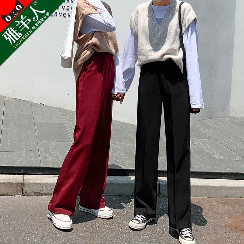 阔腿裤女秋冬季2019年新款高腰垂感宽松秋季坠感直筒黑色西装长裤