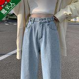 牛仔裤女裤2021年新款宽松直筒秋冬小个子显瘦高腰春秋季阔腿长裤