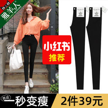 Bottom pants and pants wear the new style of 2019 velvet tightening waist magic feet show thin black everything in spring and Autumn