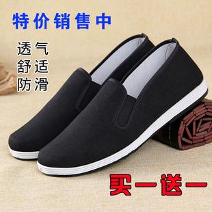 老北京布鞋男士夏季透气网中老年爸爸一脚蹬千层底大码单帆布鞋黑