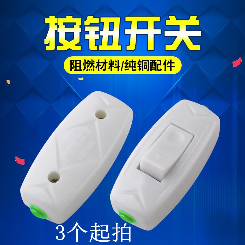 Прикроватный подушка край трудновоспламеняющийся переключатель кнопка небольшое отверстие выключить изоляция несгораемый переключатель одна открытая единый контроль переключатель качество бесплатная доставка