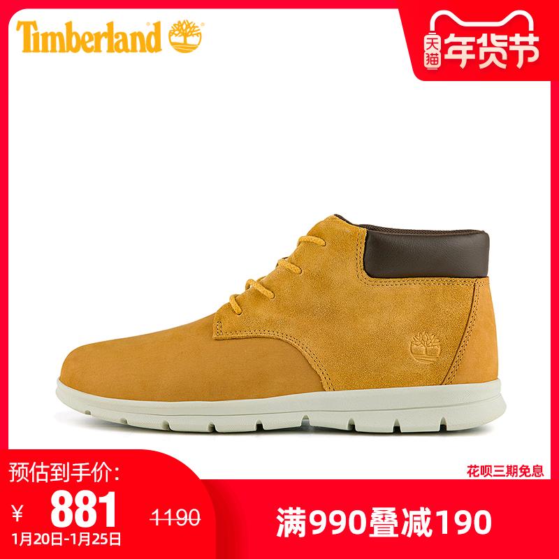 timberland 21春夏新款户外休闲男鞋
