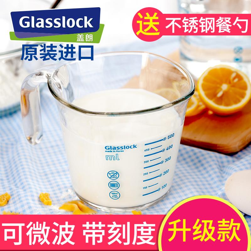GlassLock玻璃杯带刻度杯儿童牛奶杯 家用水杯微波炉带盖果汁杯