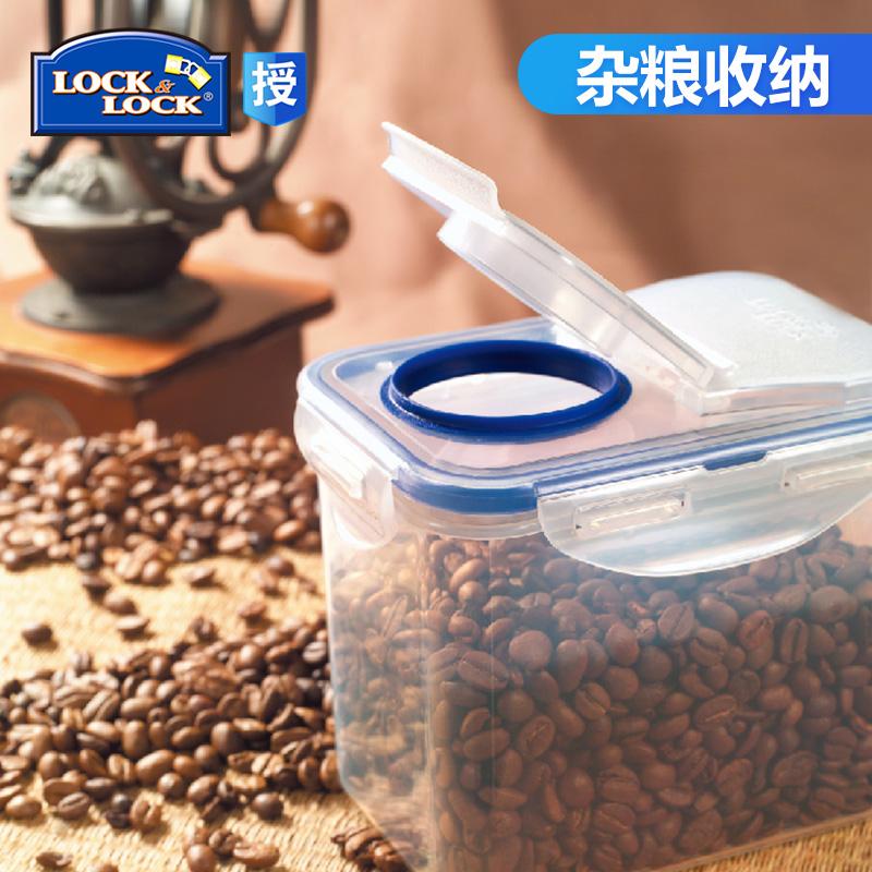 樂扣樂扣雜糧收納盒塑料保鮮盒密封盒廚房冰箱儲物盒麵條穀物收納