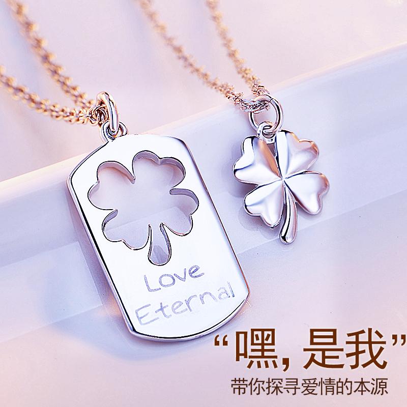 925纯银四叶草情侣项链