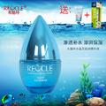 水循环化妆品水晶灵极润精华液