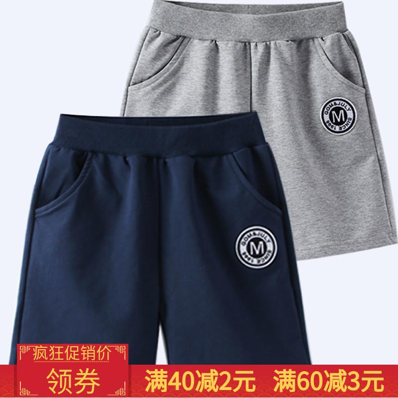 韩版2019夏装新款儿童运动男童短裤限30000张券