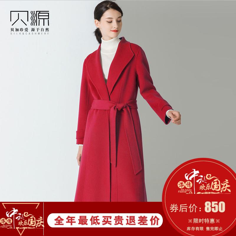 贝源反季高端红色双面羊绒大衣女2018新款长款过膝双面呢毛呢外套