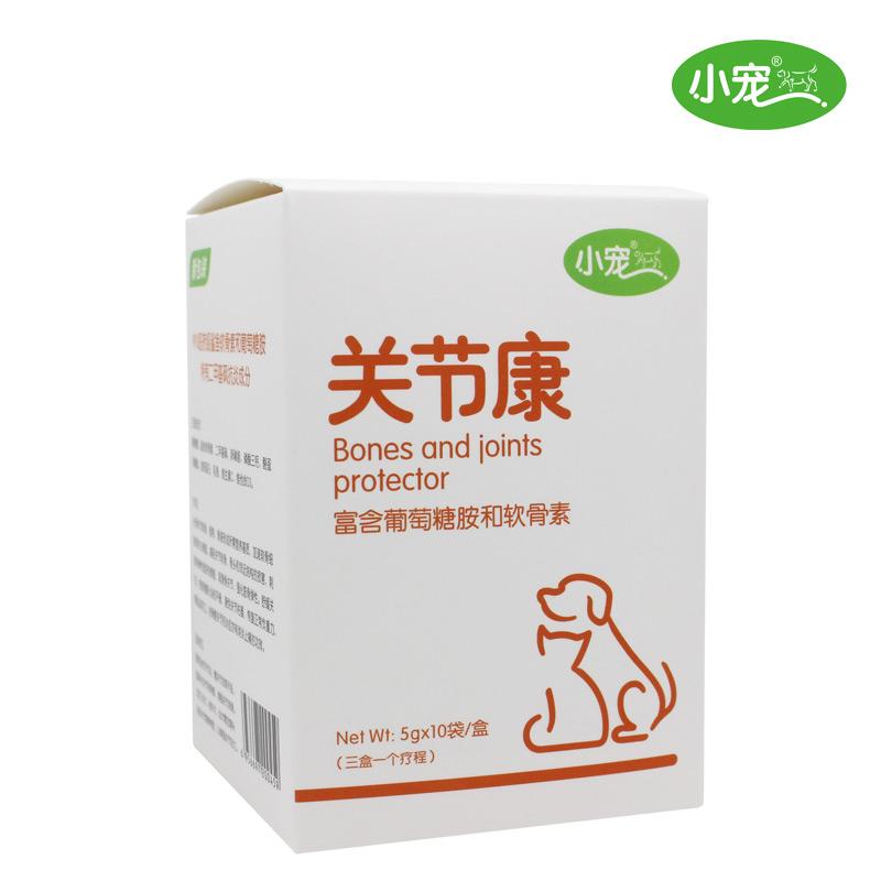 小寵關節康寵物狗狗關節疼痛藥金毛關節炎四肢無力關節腫大