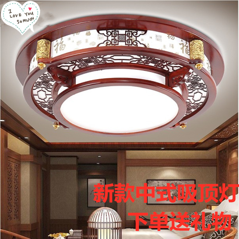 Chinese ceiling lamp living room three color remote control headlamp household solid wood mahogany high-grade bedroom circular dining room hanging lamp