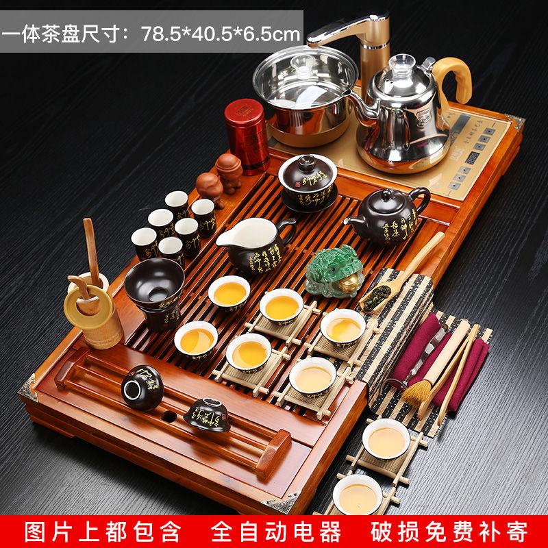 紫砂茶具套装整套功夫茶具全自动电茶炉实木茶盘