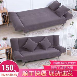 沙发小户型出租两用网红款懒人客厅折叠北欧风现代简约布艺沙发床