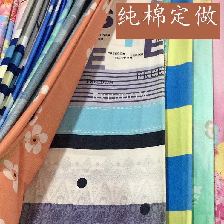 订做单双人床单学生宿舍床上三四件套纯棉床品全棉床单被罩多件套
