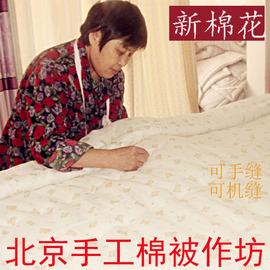 棉花被子手工棉被定做100%全棉儿童纯棉春秋被芯加厚冬被垫被褥子