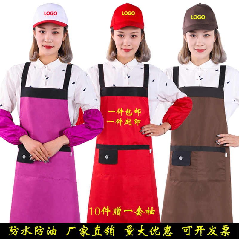 Sleeveless double shoulder with H-shaped apron with water-proof and oil-proof advertising customized logo print for men and women