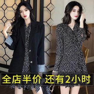 早春装2021年女装新款潮大码连衣裙秋冬季2020显瘦西装外套两件套