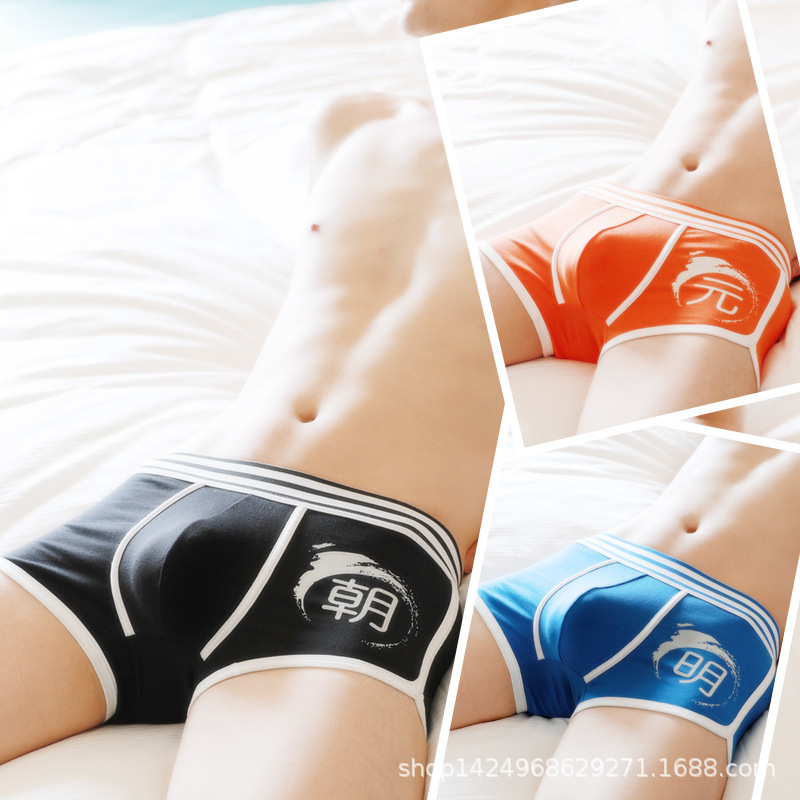 Fashionable mens underwear mens boxer pants printed pure cotton personalized sports