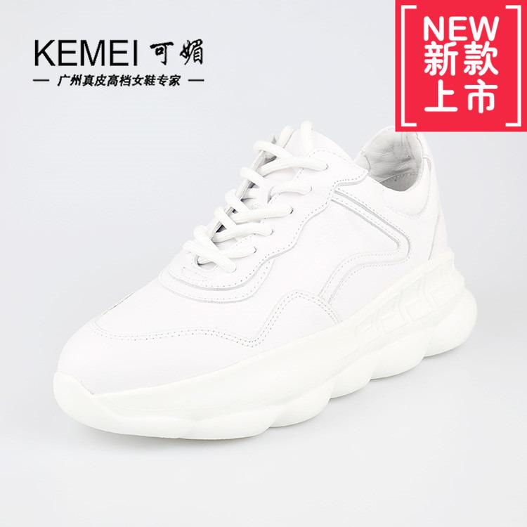 可媚正品2018新秋款牛皮松糕跟系带厚底平底休闲小白鞋KC8569-37