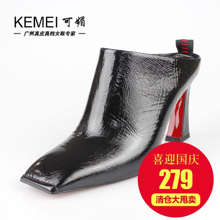 可媚女鞋正品2018春新欧美时尚大牌真皮方头粗高跟拖鞋KA8012-73
