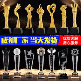 【成都厂家】金属树脂奖杯水晶奖杯定制定做奖牌大拇指五角星奖杯图片