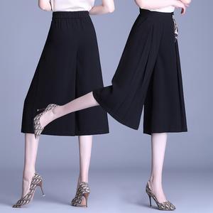 雪纺裙裤女2020夏季时尚薄款七分裤高腰宽松阔腿裤大码显瘦宽腿裤