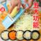 【天天特价】五合一切菜器土豆丝切丝器刨丝器擦丝器切菜机切片器