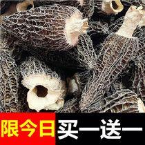 冬菇金钱菇厚菇肉鲜美特价农家土特产西峡小香菇干货新货
