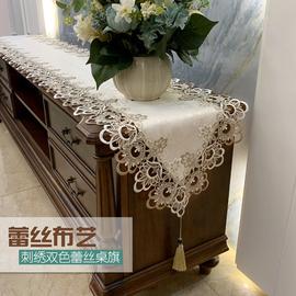 茶几电视柜桌布桌旗布艺蕾丝欧式套装美式梳妆台美甲长条防尘盖布