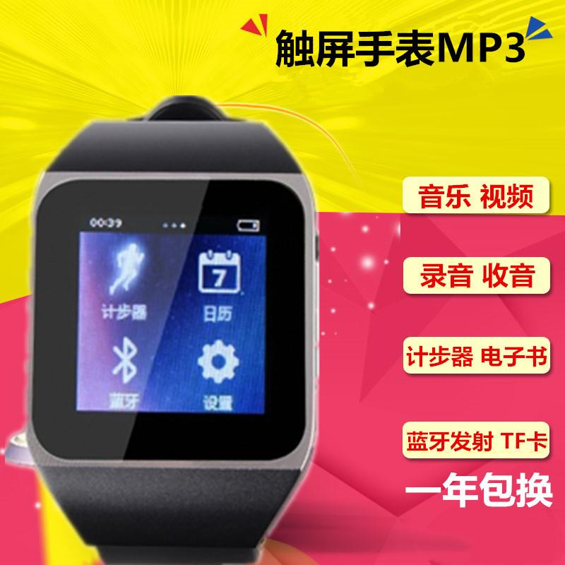 手表mp3 mp4音乐播放器触摸屏电子书蓝牙插卡可爱迷你运动计步器