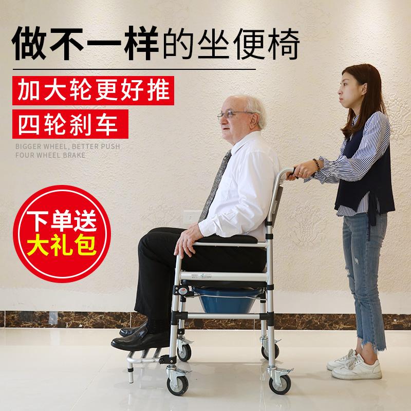 雅德便凳老人坐便椅可折叠带轮铝合金可移动坐便器偏瘫康复坐厕椅