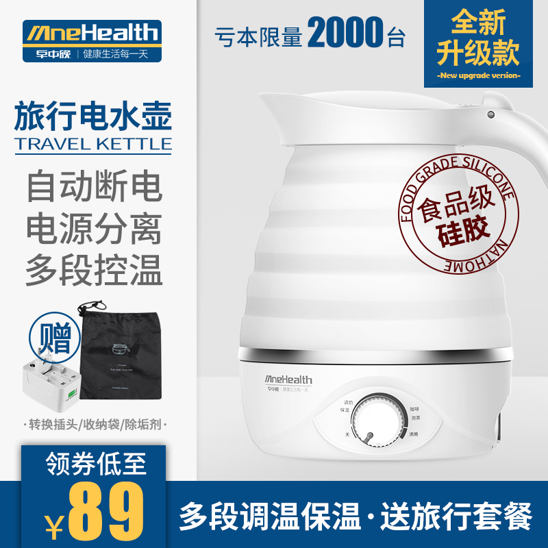 Чайники для плиты Артикул 583879941965