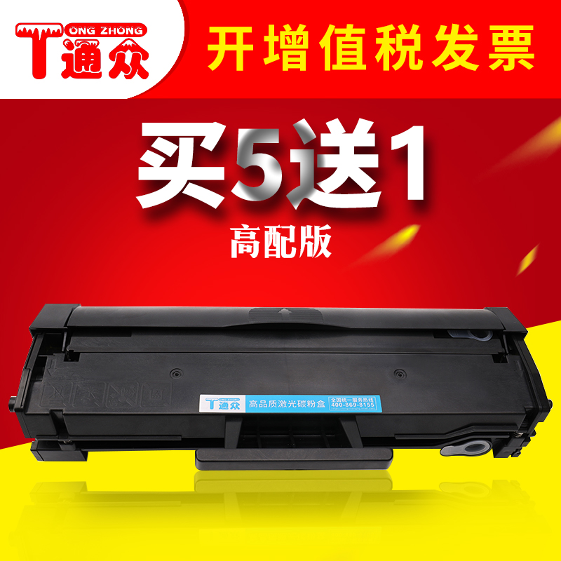 通�易加粉�m用三星MLT-D111S硒鼓xpress M2070F/FW墨盒M2071FH M2020打印�C硒鼓SL-M2021W粉盒M2022W碳粉盒