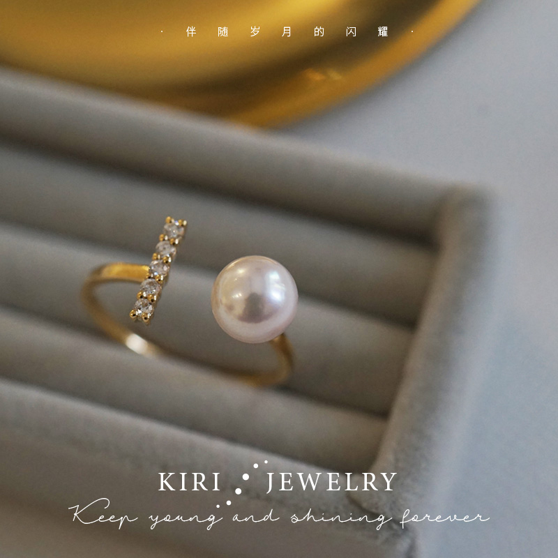 K family reputation 18K Gold Diamond sea bead ring Japan Akoya ring natural diamond selection