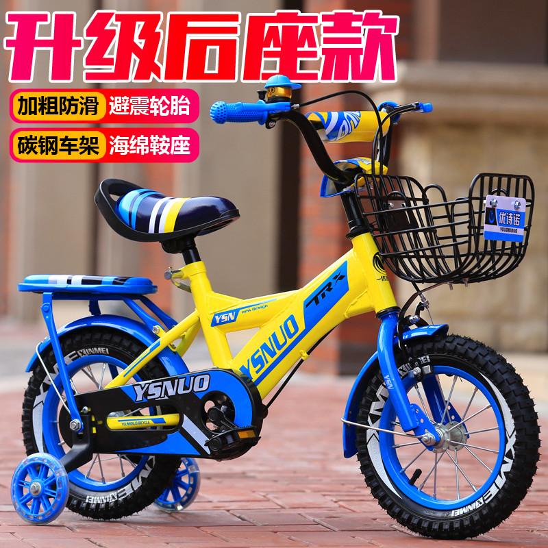 Ребенок велосипед 2-3-4-6 лет мужской и женщины ребенок дети 12-14-16-18 дюймовый маленький дети одиночная машина фут автомобиль