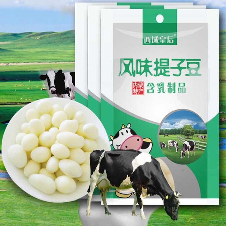 厂家直销零食包150g奶豆干吃包葡萄干口味