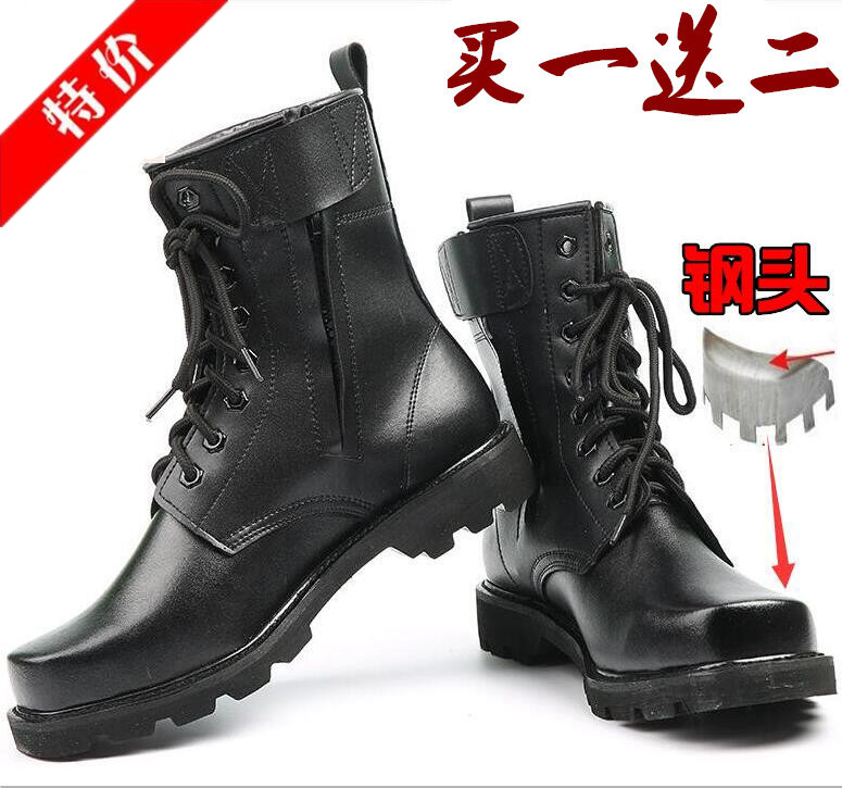 秋冬季高帮军靴男特种兵作战靴陆战战术靴作训防爆靴女军勾保安鞋