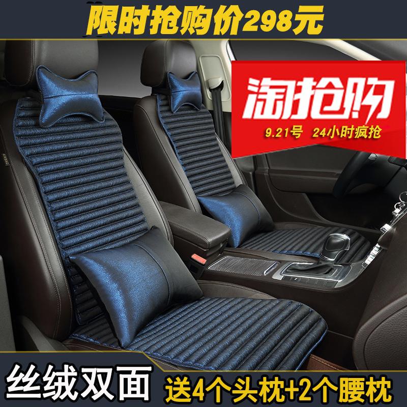 Четыре сезона универсальный автомобиль подушка bmw 5 отдел 320li audi Q5A4LA6 быстро бегать C200L плюш гречиха подушка